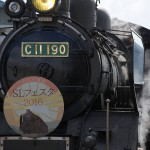 新金谷駅で大井川鐵道SLフェスタの重連SLを撮影してみた 『大井川鉄道SL三昧の旅』 その3