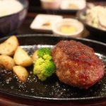 馬肉100%ハンバーグが美味しい!上野のSAKURA馬ールで美味なる馬を食べて大満足!