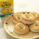 長野県のオブセ牛乳焼きドーナツと栃木県の関東栃木レモンを秋葉原ののもので買っておやつタイム
