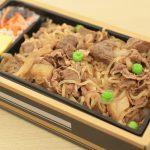 普段新富士駅でしか買うことができない駅弁の牛すき弁当をグランシップトレインフェスタで買って食べてみたら美味しかった件