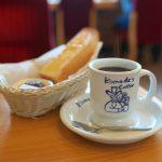 【カフェ】コメダ珈琲東静岡店のモーニングサービスでトーストに名古屋名物おぐらあんをつけて食べると無茶苦茶美味しい!