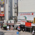 横須賀中央駅周辺の坂道がある風景 『よこすかグルメきっぷの旅』 その3