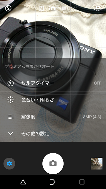 Xperia X Performanceに安くて転送速度の速いTranscendのmicroSDカードをセットしてみた #Xperiaアンバサダー