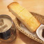 【カフェ】東京都内でもコメダ珈琲!北千住本町センター通りにあるコメダのモーニングでトーストにおぐらあんをたっぷりつけて食べてみた #地域ブログ