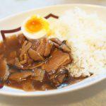 台湾料理の魯肉飯を気軽に味わえる!無印良品のレトルト食品「ルーロー飯」を食べてみた