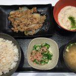 吉野家の麦とろ牛皿御膳が美味い!とろろ好きな人にはぜひ食べることをオススメする一品ですよ