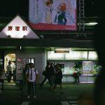 夜の原宿をNikon FM2で撮影散歩【フィルムカメラ】