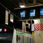 【Tokyo Train Story】上野駅14番線ホームのモニター(高崎線)