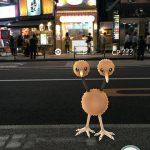 ついに日本でもポケモンGOのサービス開始!散歩の際の楽しみがまたひとつ加わりました! #ポケモンgo #pokemongo