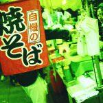雑司ヶ谷鬼子母神の夏市をLomography XPro 200で緑の世界に撮影してみた【フィルムカメラ】