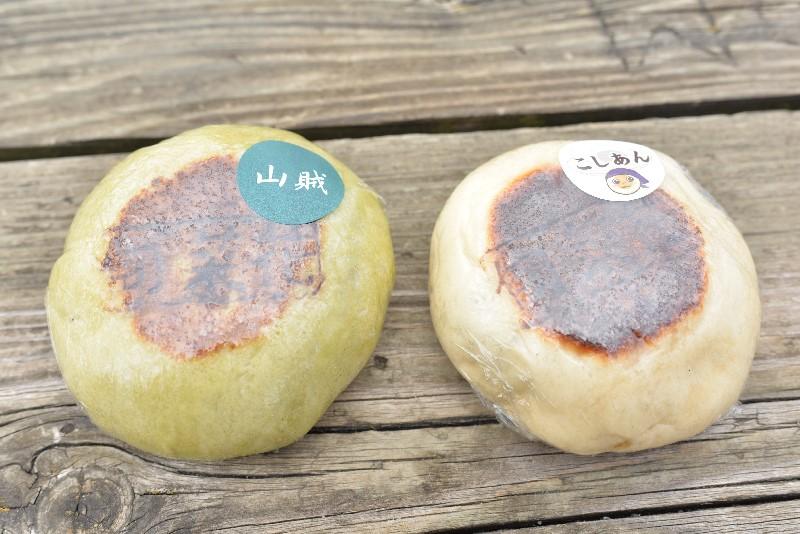 長野県塩尻市にあるおやき工房旬菜花