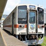 ひたちなか海浜鉄道に勝田駅から那珂湊駅まで乗車してみた 車内や車窓風景などを紹介 #地域ブログ