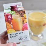 ローソンで発売されているフルーツミックススムージーが甘くて美味しい!これを飲めば食物繊維をたっぷり摂ることができますよ #ローソンフルーツミックススムージー_PR