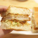 【カフェ】北千住のコメダ珈琲店でランチ みそカツサンドとコメダグラタンが美味! #地域ブログ