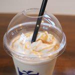 【カフェ】川越で新規オープンしたglin coffeeの「パーズン」というドリンクが美味しい! #地域ブログ #川越