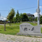 茨城県常陸太田の高台の上にある鯨ヶ丘という町を歩いてみる 古い建物の楽園ですよここは