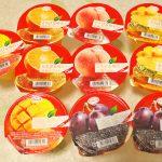 たらみのとろける味わいシリーズ5種10個のフルーツゼリーをプレゼントされちゃいました! #たらみほほえみサポーター
