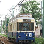 【Tokyo Train Story】キュータ君って誰?(都電荒川線)
