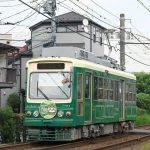 【Tokyo Train Story】緑の7700系が緑の季節を走る(都電荒川線)