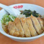 長野県内でしか食べられないテンホウに行ってみた!肉揚げラーメンと餃子が美味しかったですよ #地域ブログ