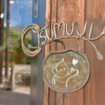 群馬県の中之条町ふるさと交流センターつむじ内にあるカフェのコーヒーとシフォンケーキが美味しかった! #地域ブログ