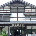 北アルプスと松本平を一望する長野県松本市にある薬師平茜宿の絶景露天風呂が最高! #地域ブログ