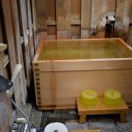 群馬県中之条町にある沢渡温泉のまるほん旅館には熱くて気持ちがいい温泉が3種類 混浴風呂、貸切露天風呂、婦人風呂の全て紹介します #地域ブログ