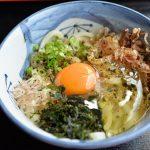 西伊豆名物の塩鰹を使った「漁師カフェ 堂ヶ島食堂」の塩カツオうどんが美味しい!ところてんの無料食べ放題付きですよ #地域ブログ