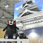 東京ビッグサイトで開催中のツーリズムEXPOジャパンで各地の観光情報を入手しつつゆるキャラ28体の撮影もしてみた!