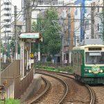 【Tokyo Train Story】町屋二丁目電停付近を走る緑の都電荒川線7700形
