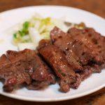 仙台で行列ができる牛タン屋「たん焼 一隆本店」で1300円の牛タン定食を食べてきた! #地域ブログ