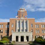 旧茨城県庁舎、八卦堂、古井戸、鹿島神社など見どころたっぷりな水戸城跡を散策してみた #地域ブログ