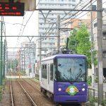 【Tokyo Train Story】秋の全国交通安全運動期間中の都電荒川線