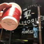 10月30日(日)まで開催中!虎ノ門ヒルズカフェの「ヨーロピアン 味わい実感チャレンジ」でジョージア ヨーロピアンが無料で飲めますよ! #ヨーロピアン驚きの体験