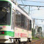 【Tokyo Train Story】走り去る都電荒川線の後ろ姿