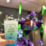 博多駅新幹線改札内にある「500 TYPE EVA Cafe」で「500 TYPE EVA ドリンク(綾波 Ver)」を飲んできた!