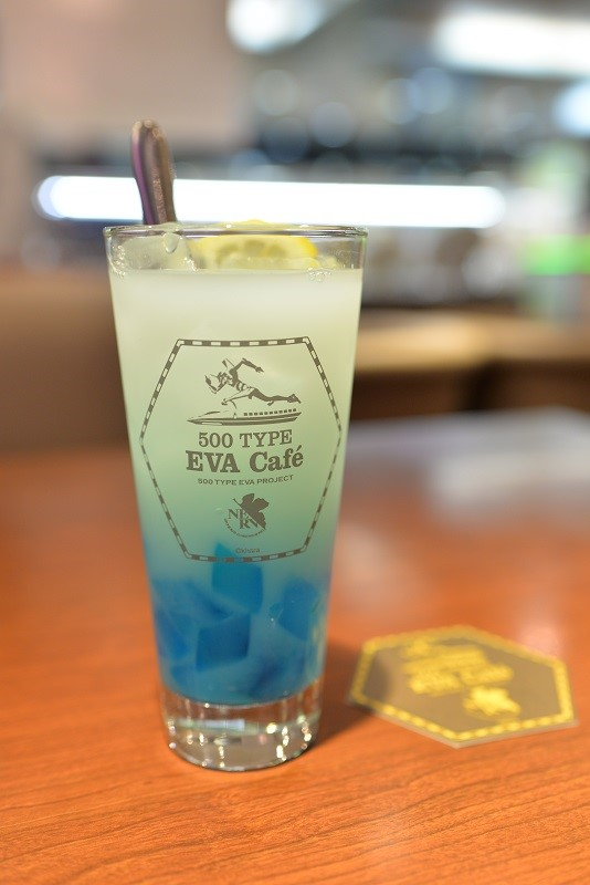 500 TYPE EVA Cafe