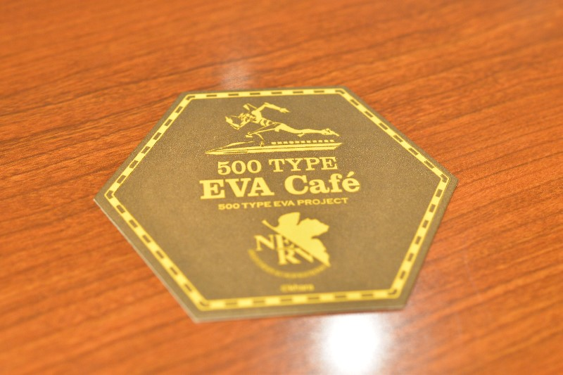 500 TYPE EVA Cafe