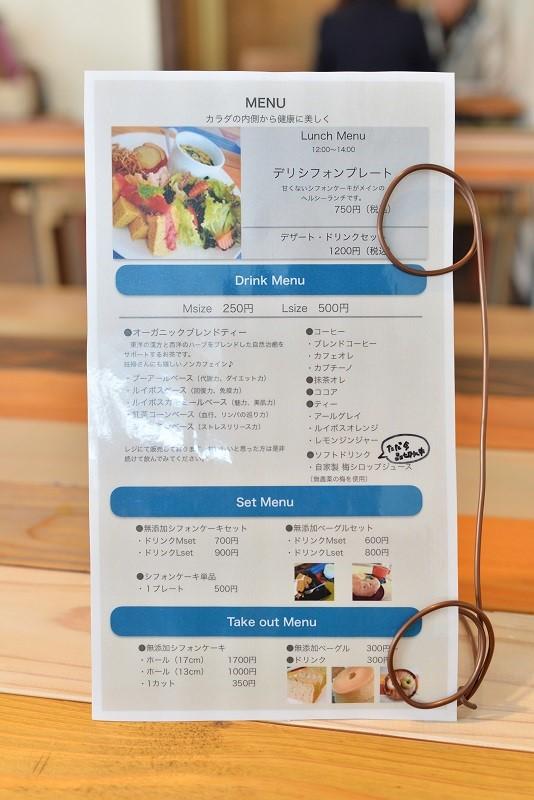 福岡県柳川市 Banco cafe with そると