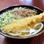 福岡県柳川市でうどんを食べるなら「立花うどん」! 店名の由来にも要注目ですよ #地域ブログ