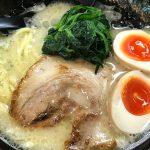 丸ノ内線新大塚駅前にある横浜家系らーめん春樹で豚骨玉子のラーメンを食べてみた #地域ブログ