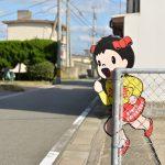 福岡県福岡市の西戸崎で路地裏散歩 飛び出し注意看板に要注目! #地域ブログ