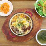 【カフェ】とっとり・おかやま新橋館内にあるももてなし家で具がゴロゴロと入った絶品ドリアを食べてみた! #地域ブログ