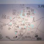 谷中のHAGISOで笠間市の名産品などが展示されている「ハギソトラベラーズ – 茨城県笠間市 –」が開催中! #kasama #HAGISO #地域ブログ