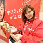 綾瀬はるかさん主演のジャイアントコーンのVR映像を体験するイベントに参加して、新作のジャイアントコーンを食べてきた! #おつかれさまですジャイアントコーン