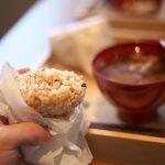 群馬県高崎市にあるおむすびカフェの「だるまだるま」のオーガニックおむすびセットをランチで食べてみた #地域ブログ