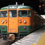 高崎駅で緑とオレンジの115系電車に出会う 上野-尾久間で何度も見て、乗ったこの車両がやっぱり好きです