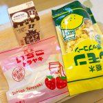 上野駅構内にある「のもの」で開催されている「栃木のもの」で販売されている栃木いちごトラヤキと千本松牧場のミルクコーヒーはお勧め!