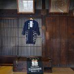 茨城県笠間市にある笠間稲荷神社に奉納するお神酒の松緑を造っている笹目宗兵衛商店の酒蔵を見学してきた #地域ブログ