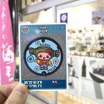 全国各地のマンホールカードを旅をしながらゲットすると楽しいかも! 水戸のマンホールカードはみとちゃんですよ #地域ブログ